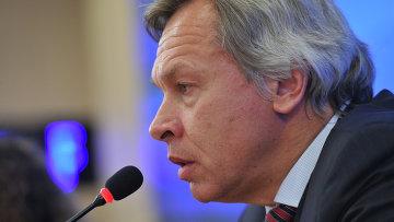 Председатель комитета Госдумы по международным делам Алексей Пушков, архивное фото