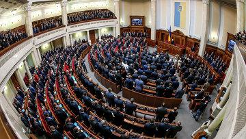 Заседание новоизбранной Верховной Рады Украины