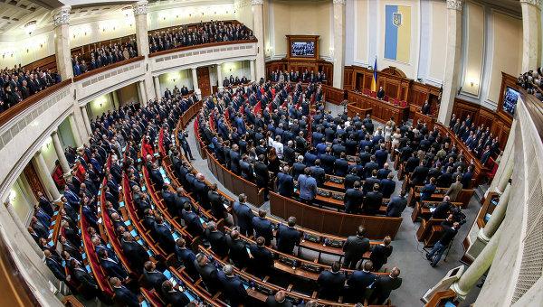 Первое заседание новоизбранной Верховной Рады Украины. Архивное фото