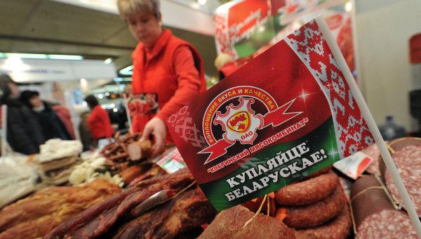 Белорусская мясная продукция. Архивное фото