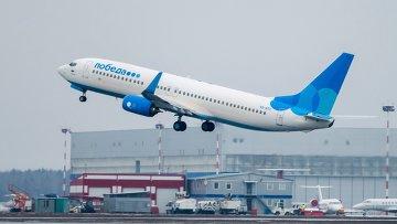 Самолет бюджетной авиакомпании Победа в аэропорту Внуково. Архивное фото