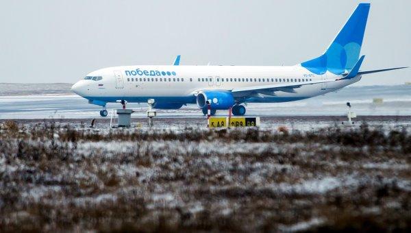 Новая авиакомпания Победа начинает полеты. Архивное фото