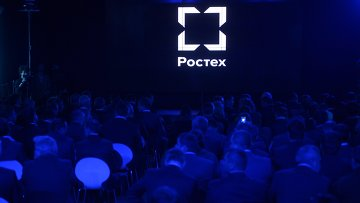 Презентация нового бренда концерна Калашников
