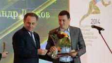 Министр спорта РФ Виталий Мутко (слева) и лыжник Александр Легков