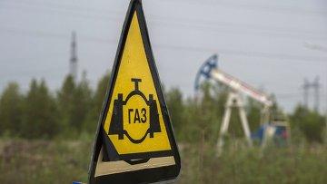 Знак газопровода на дороге, архивное фото