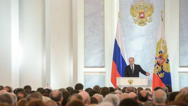 Президент России Владимир Путин во время оглашения ежегодного послания президента Российской Федерации Федеральному Собранию. Архивное фото