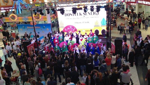 Фестиваль дружбы народов Турции, России и Украины прошел в Анталье