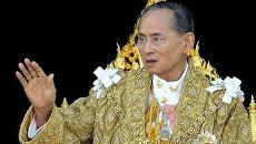 Король Таиланда Пумипон Адульядет