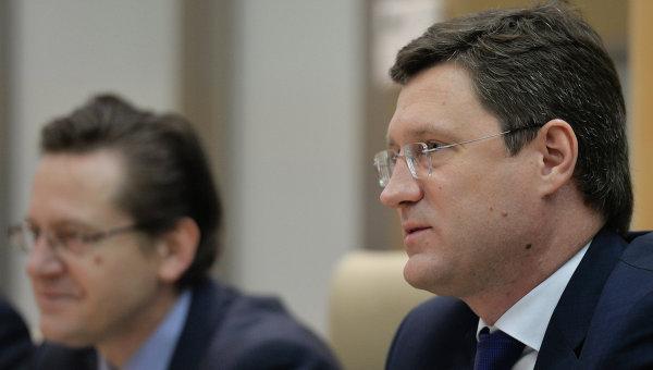 Министр энергетики РФ Александр Новак. Архивный фото