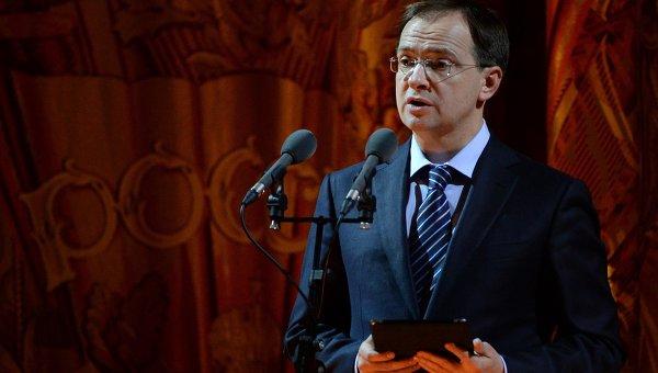 Владимир Мединский. Архивное фото