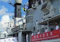 Китайский военный корабль
