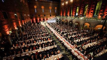 Гости на банкете в честь лауреатов Нобелевских премий в Стокгольме. Архивное фото