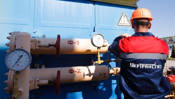 Объект газотранспортной системы Украины (Укртрансгаз), архивное фото