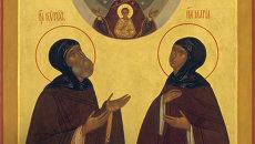Репродукция иконы Преподобные Кирилл и Мария Радонежские