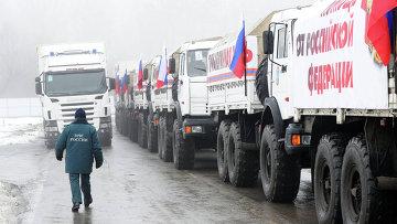 Российский гуманитарный конвой для Донбасса . Архивное фото