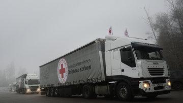 Гуманитарная помощь для Луганска. Архивное фото