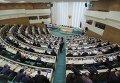 Члены Совета Федерации РФ во время пленарного заседания верхней палаты Федерального Собрания Российской Федерации