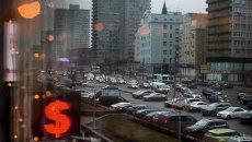 Табло операционной кассы на улице Москвы. 17 декабря 2014. Архивное фото