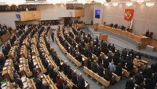 Госдума проголосует за ратификацию протокола о реформе ЕСПЧ - Грызлов