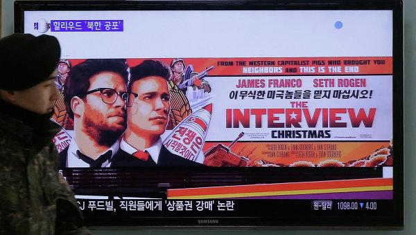 Реклама фильма Интервью
