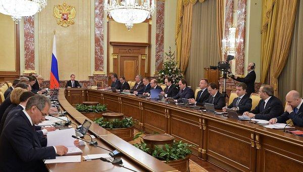 Дмитрий Медведев проводит совещание с членами кабинета министров РФ. Архивное фото