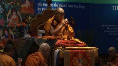 Любовь, духовность и смирение – Далай-лама провел учения для буддистов