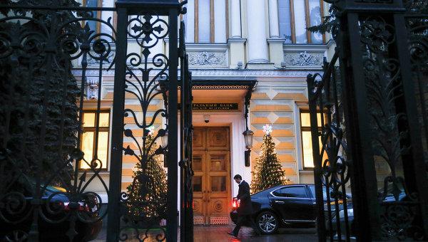 Здание Центрального банка России в Москве. Архивное фото