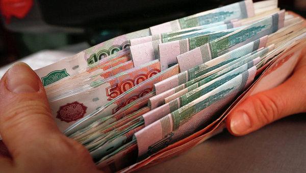 Российские рубли. 26 декабря 2014