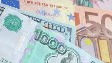Курс валют доллар на рубль instaforex конкурсы обман