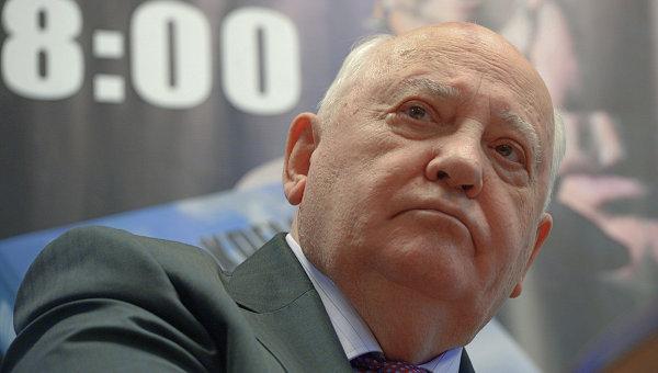 Встреча с М. Горбачевым в рамках презентации книги После Кремля. Архив