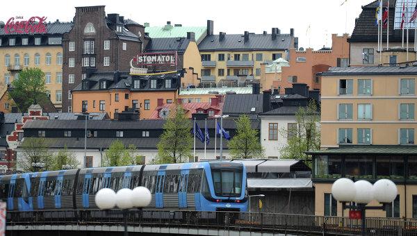 Вид на город Стокгольм. Архивное фото