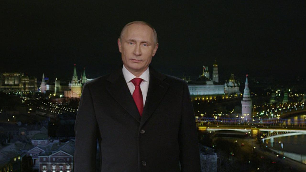 Год будет таким, каким мы его сделаем – Путин поздравил россиян с праздником