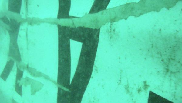 Подводные снимки предполагаемых обломков хвоста потерпевшего крушение лайнера AirAsia
