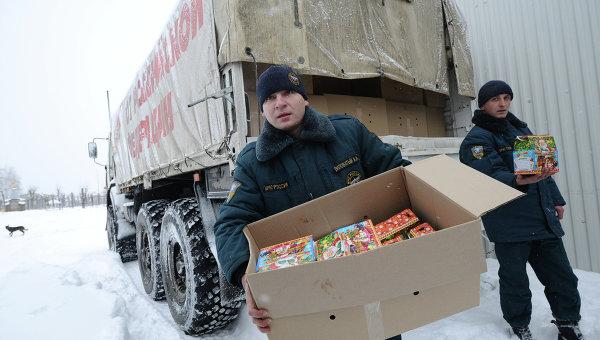 Одиннадцатый российский гуманитарный конвой для Донбасса