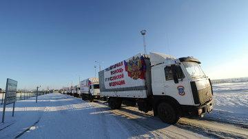 Одиннадцатая колонна МЧС России с гуманитарной помощью для Донбасса