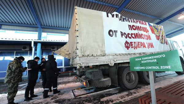 Одиннадцатая колонна МЧС России с гуманитарной помощью для Донбасса на КПП Донецк в Ростовской области