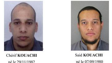 Фотографии братьев Шерифа и Саида Куаши