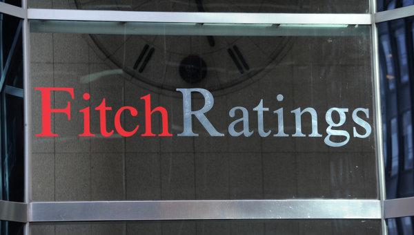 Центральный офис кредитного агентства Fitch. Архивное фото