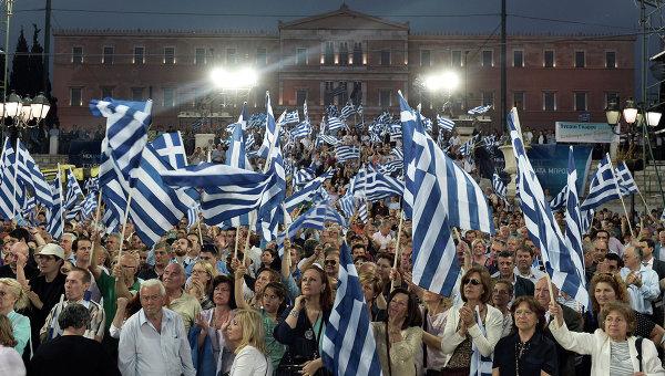 Люди с флагами Греции в центре Афин. Архивное фото.