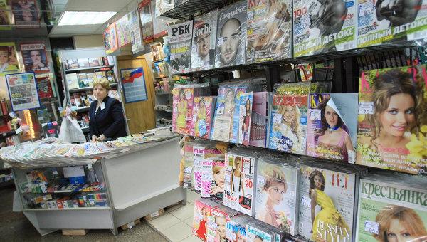 Продажа печатной продукции. Архивное фото