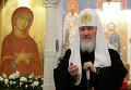 Патриарх Кирилл посетил СИЗО № 5 в Москве