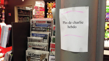 Экземпляры нового выпуска журнала Charlie Hebdo закончились во многих газетных киосках Парижа