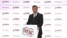 Медведев объяснил, почему РФ может потребовать от Украины погасить долг