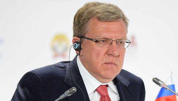 Алексей Кудрин на VI Гайдаровском форуме. Архивное фото