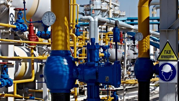 Отделение управления переработки газа в Харьковской области