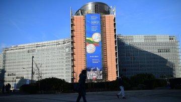 Штаб-квартира Еврокомиссии в Брюсселе. Архивное фото