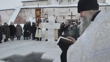 Праздник Крещения Господня. Архив