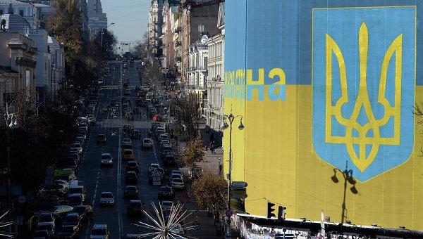 Вид на улицу Богдана Хмельницкого в Киеве, архивное фото