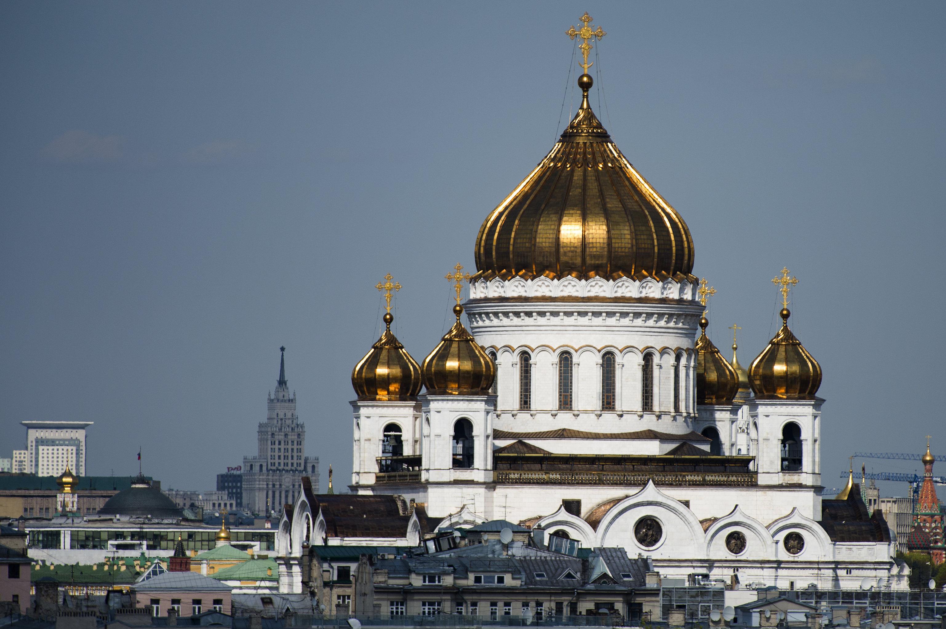 Вид на Храм Христа Спасителя и центр Москвы. Архивное фото