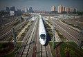 Скоростной поезд в Пекине